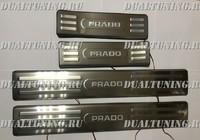 Накладки на пороги с подсветкой (метал) Toyota Land Cruiser Prado 150