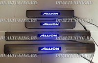 Накладки на пороги с подсветкой (метал) Toyota Allion 240/260