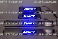 Накладки на пороги с подсветкой (метал) Suzuki Swift 2012-2014