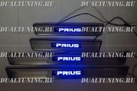 Накладки на пороги с подсветкой (метал) Toyota Prius 30 2012+