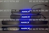 Накладки на пороги с подсветкой (метал) Toyota Mark X 120/130