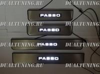 Накладки на пороги с подсветкой (метал) Toyota Passo 2010-2014
