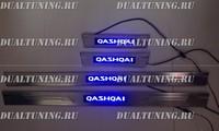 Накладки на пороги с подсветкой (метал) Nissan Qashqai 2009-1014