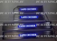 Накладки на пороги с подсветкой (метал) Toyota Land Cruiser 200 2007-2016