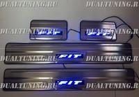 Накладки на пороги с подсветкой (метал) Honda Fit 2014+