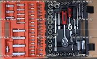 """Набор инструментов 94 предмета """"SATA Good Tools"""""""