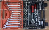 """Набор инструментов 61 предмет """"SATA Good Tools"""""""