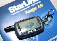 Брелок от сигнализации StarLine A9