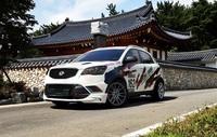 Тюнинг-обвес «Zest Design» для автомобилей Ssangyong Actyon New 2010+ (KORANDO C)