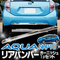 Хром накладка на задний бампер Toyota Aqua