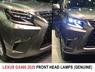 Рестайлинг решетка + фары Lexus GX460 из 2013-2019 в 2020 1URFE