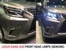 Фары рестайлинг Lexus GX460 2020