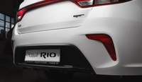 Накладка на задний бампер - диффузор «GT-Line» KIA Rio Sedan IV (2017+)