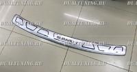 Накладка на задний бампер (метал) Subaru Forester 2014+