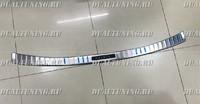 Накладка на задний бампер (метал) Nissan Patrol Y62