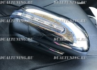 Хром накладки на зеркала Suzuki Escudo/Grand Vitara 2005-2014 (с поворотником)