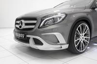 Накладки на воздуховоды Brabus для Mercedes GLA X156
