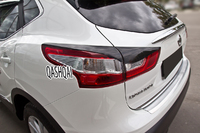 Накладки на стопы (реснички) Nissan Qashqai 2014+