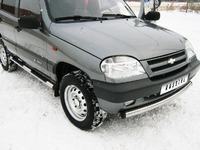 Защита переднего бампера дуга Chevrolet Niva (d63)