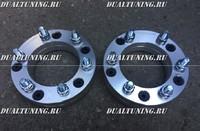 Проставки колесные переходные 5*139.7 на 6*139.7 40мм