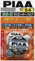 Крышка радиатора PIAA SS-R 54