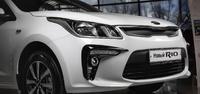 Накладки на противотуманные фары - серпы «GT-Line» KIA Rio Sedan IV (2017+)
