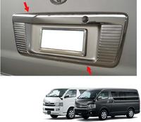 Рамка для номера хром Toyota Hiace 2011+