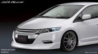 """Решетка радиатора """"Silk Blaze"""" Honda Insight"""