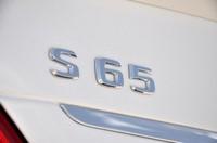 Шильдик S65 / SL65 на крышку багажника