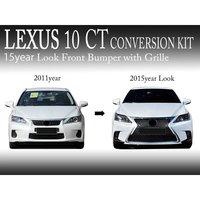 Бампер передний (F-sport) Lexus Ct200h (A10) 2011-2017