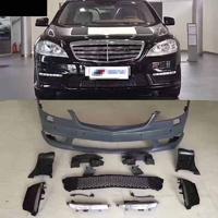 "Обвес Mercedes S-class W221 ""S65 AMG style"""